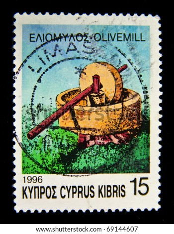 CYPRUS - CIRCA 1980: A stamp printed in the Cyprus shows vintage press for pressing olive oil, circa 1980-Th