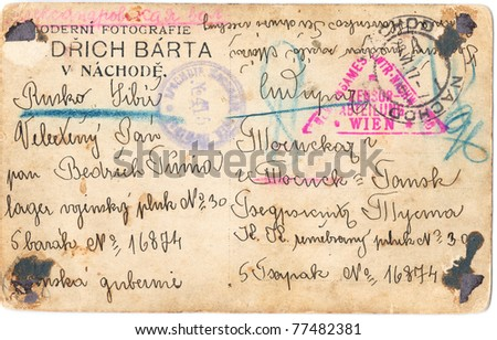 CZECH REPUBLIC - CIRCA 1917: A stamped by censor, sent from Nachod (Czech Republic) to Vienna (Austria) used vintage postcard, rich stain and paper details, series, circa 1917 - stock photo