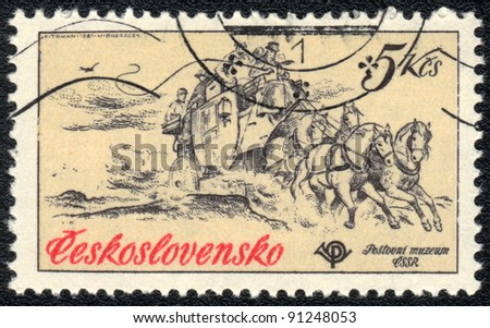 CZECHOSLOVAKIA - CIRCA 1984: A stamp printed in CZECHOSLOVAKIA  shows  a  Stagecoach, series  a postal museum, circa 1984