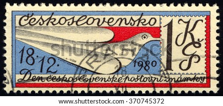 CZECHOSLOVAKIA - CIRCA 1980: A stamp printed in Czechoslovakia shows Czechoslovakia Stamp Day, circa 1980 - stock photo