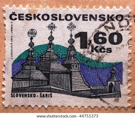 CZECHOSLOVAKIA - CIRCA 1981: A stamp printed in Czechoslovakia shows image of church spires in the Saris region, circa 1981 - stock photo