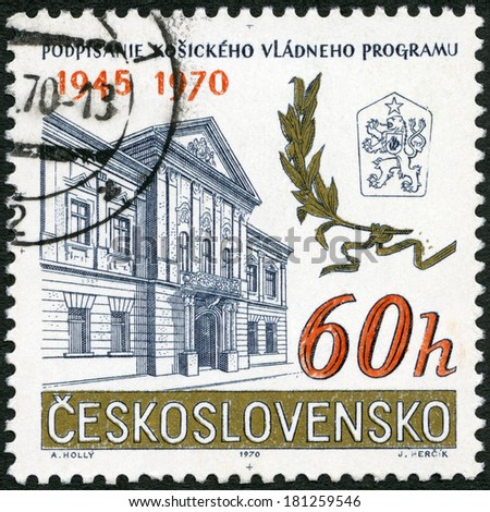CZECHOSLOVAKIA - CIRCA 1970: A stamp printed in Czechoslovakia shows Kosice Town Hall, Laurel and Czechoslovak Arms, Government's Kosice Program, 25th anniversary, circa 1970 - stock photo