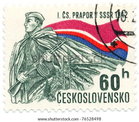 CZECHOSLOVAKIA - CIRCA 1972: A stamp printed in Czechoslovakia, shows Soldiers in the memory formation of the Czechoslovak battalion in the Soviet Union, circa 1972 - stock photo