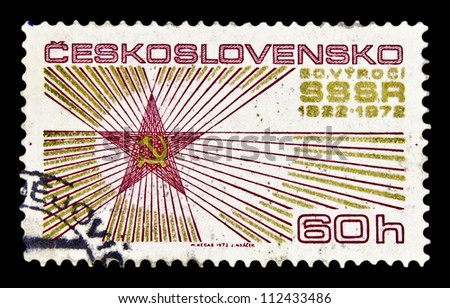 """CZECHOSLOVAKIA - CIRCA 1972: A stamp printed in Czechoslovakia, shows Soviet star emblem, with the inscription end name of series """"50th Anniversary of USSR, 1922 - 1972"""", circa 1972 - stock photo"""