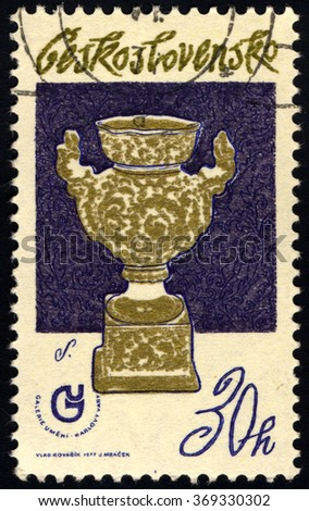 CZECHOSLOVAKIA - CIRCA 1977: A stamp printed in Czechoslovakia shows Urn, Tradition of Czech Porcelain, circa 1977 - stock photo