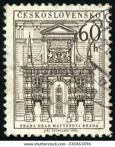 CZECHOSLOVAKIA - CIRCA 1965: post stamp printed in Czech (Ceskoslovensko) shows Matthias gate tower, Hradcany Prague; Scott 1324 A501 60h brown; circa 1965 - stock photo