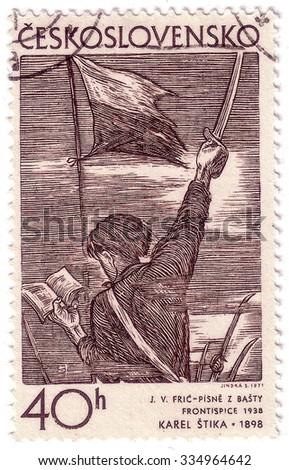 CZECHOSLOVAKIA - CIRCA 1971: stamp printed by Czechoslovakia, shows Song of the Barricades, by Karel Stika, circa 1971 - stock photo