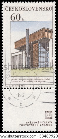 CZECHOSLOVAKIA - CIRCA 1968: Stamp printed in Czechoslovakia, shows Parliament Building, circa 1968 - stock photo
