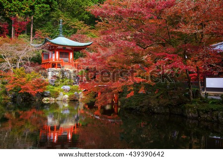 Daigoji temple with red maple trees in autumn, Kyoto, Japan. Here is very famous landmark during fall season. - stock photo