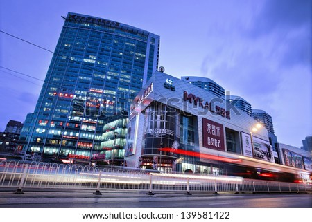 DALIAN-CHINA-NOV. 2, 2012. Mykal headquarters on Nov. 2, 2012 in Dalian. It is located at Qingni commercial center, founded in 1998, a joint venture of Japanese Mykal Co. and Chinese Dashang Group. - stock photo
