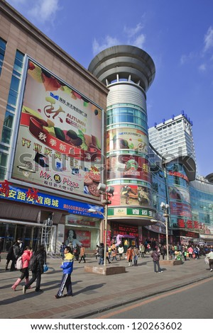 DALIAN-NOV. 24. Shopping area with advertising. China has 50,000 outdoor advertising companies. Outdoor advertising became third largest medium after TV and print media. Dalian, Nov. 24, 2012. - stock photo
