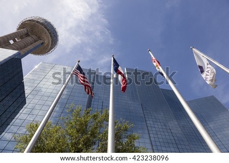 DALLAS, USA - APR 7, 2016: The Reunion Tower and Hyatt Regency luxury hotel in Dallas. Texas, United States