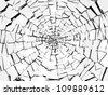 Damage and wreck: abstract broken glass pattern. Large resolution - stock vector