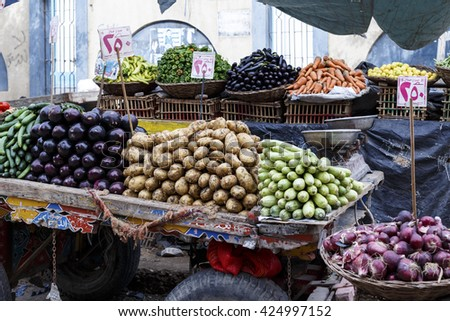 Damietta, Egypt - May 13 ,2016:Vegetable in local market.