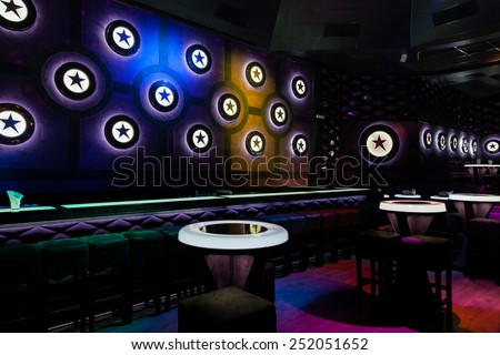 Dance club interior. Payner Dance Center Bulgaria - stock photo