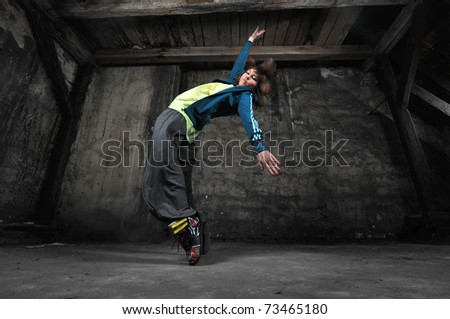 Dancer - stock photo
