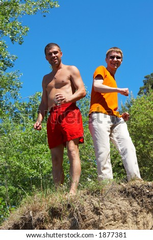 Dancing guys. Sibir. Russia. - stock photo