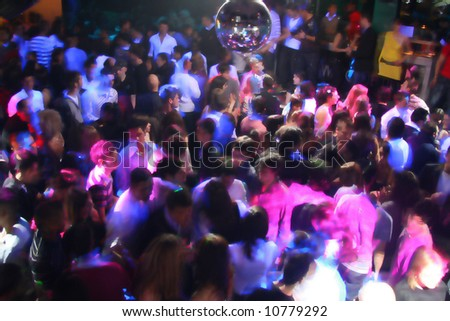 dancing people - stock photo