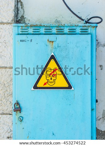 Danger Sign, High voltage - stock photo
