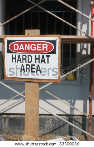 Danger sign on an active construction site - stock photo