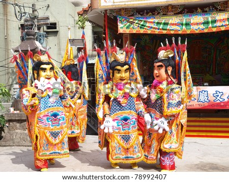 DANSHUI,TAIWAN- JUNE 7:The Electric-Techno Neon Gods  dancing in front of Shing Shuei Yan on June 7,2011 in Danshui,Taipei,Taiwan. The fair held annually for honor of the Ching-Shui Master.