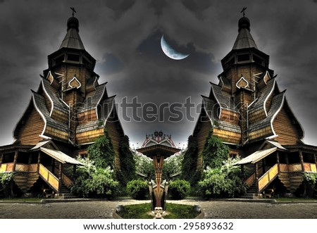 Dark fantasy haunted church abandoned witch house halloween landscape moon. Elements of this image furnished by NASA. - stock photo