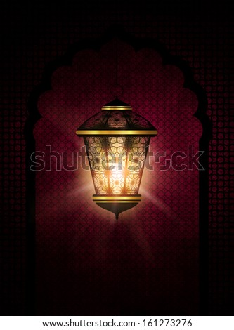 dark ramadan kareem background with shiny lantern - stock photo