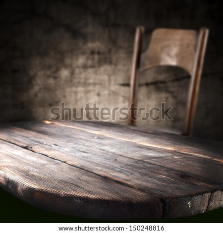 dark table and dark chair