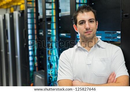 Data center Manager - stock photo