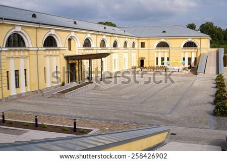 Daugavpils fortress. Mark Rothko Art Center - stock photo