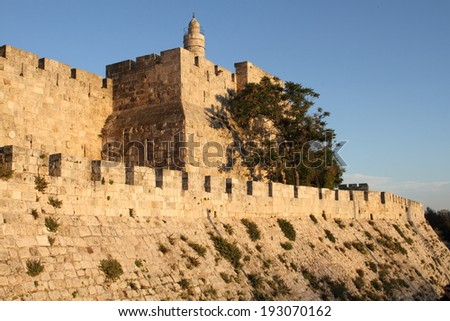 david tower jerusalem israel old city was the capital - stock photo