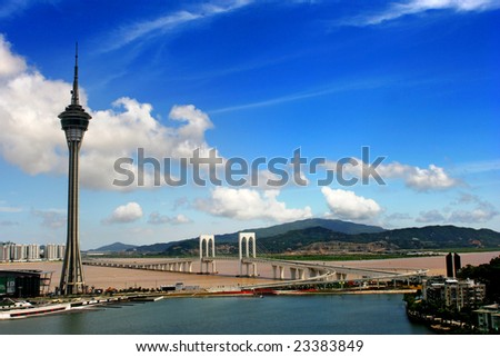 Day view of Macau Tower