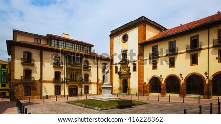 Day view of   University of Oviedo. The building of the Faculty of Philology - stock photo