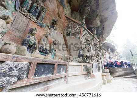 DAZU TOWN CHONGQING CHINA - NOV 2015: Ancient Buddhist Hillside Rock Carvings, Ten Austerities of Liu Benzun - November 23,2015 at Baodingshan temple in Dazu town, Chongqing, China