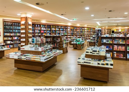book store stock images royalty free images vectors