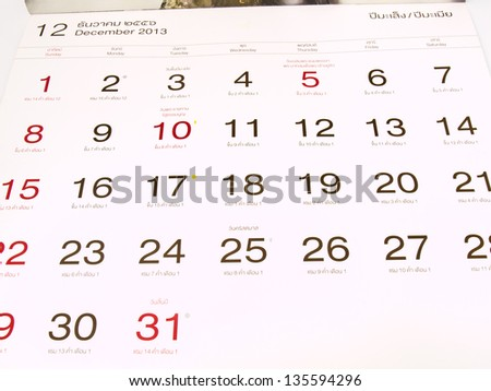 December 2013  Gregorian and lunar calender from Thailand - stock photo