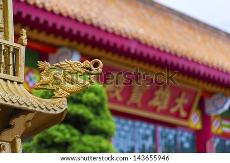 Decoration in Chinese Temple in Hong Kong - stock photo