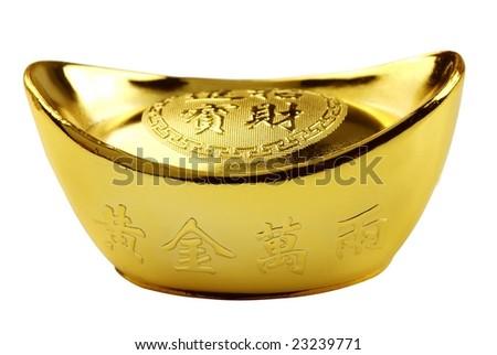 Decoration of Chinese gold Ingot isolated on white - stock photo
