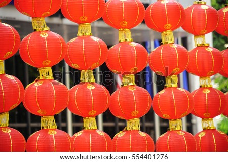 Decoration of red lantern ahead of Chinese New Year celebration.