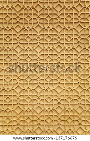 Decoration pattern of Islamic design - stock photo