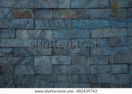 Decorative brick wall , background