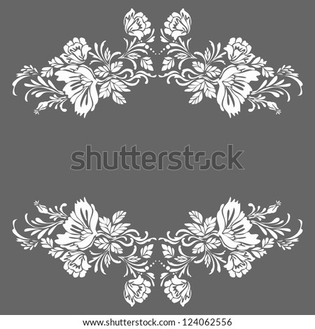 Decorative elements pattern design - stock photo