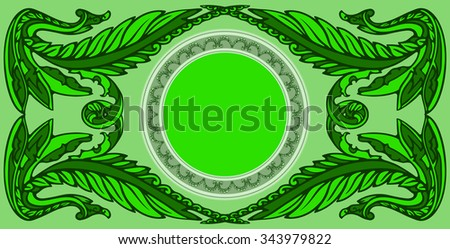 Decorative frame. The rectangular frame decorated with twisted elements of the plant type. - stock photo
