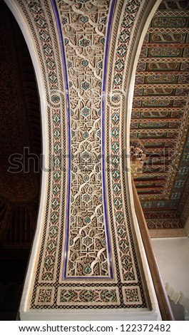 Decorative palace wall and ceiling Morocco North Africa - stock photo