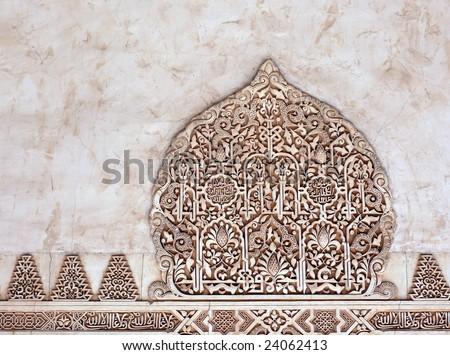 Decorative reliefs. Arabic art. Alhambra - stock photo