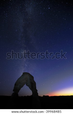 Dedicate Arch against milky-way - stock photo
