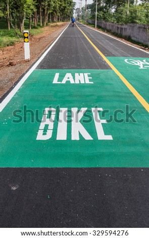 Dedicated bicycle lanes, designed to make cycling safer