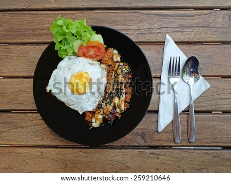 Deep fried pork cutlet topped with egg on steamed rice,Japanese style (Katsudon) - stock photo