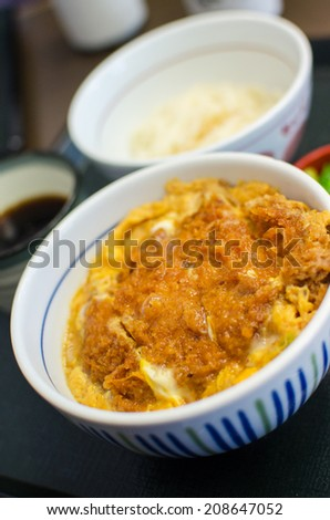 Deep fried pork with egg and rice , Katsudon , Japanese food - stock photo