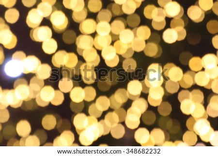 Defocused abstract background of color night lights  Christmas and New Year seasons